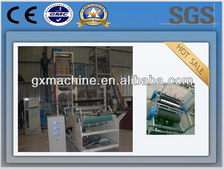 high spee/ high output film blowing machine