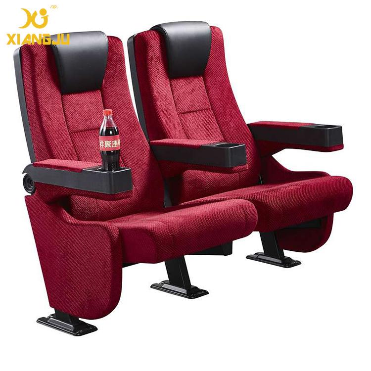 Grossiste vente fauteuil cinema Acheter les meilleurs vente fauteuil