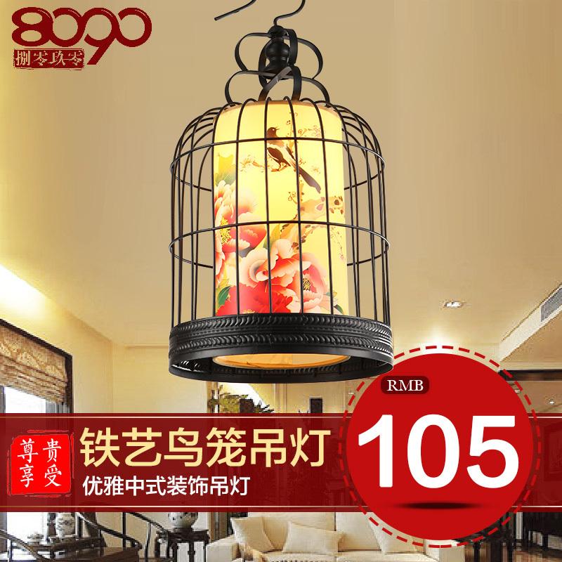 El juego de las imagenes-http://g02.a.alicdn.com/kf/HTB1m_QOHVXXXXXeXFXXq6xXFXXXi/8090-Chinese-modern-creative-birdcage-chandelier-font-b-lamp-b-font-font-b-floor-b-font.jpg