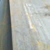 Standard weight of 15mm thick steel plate q345d low carbon steel plate