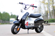 Mini Super Pocket Adults Bikes Cheap 50cc Moped Gas Scooter