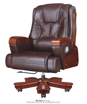 Single Seat Brown Leather Lounge Office Chair With Low Profile Caeters Wheels Buy Brown Leather Office Chairs Wheels Single Seat Leather Lounge