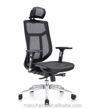 Fashion Office Chair With Headrest Reclining Full Mesh Office Chair