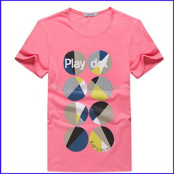 Hot Amercian Size For Mens Cheap T Shirt Printing Wholesale China