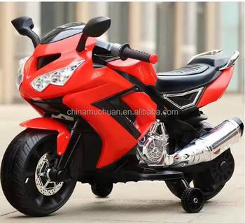 batera recargable nios paseo en los juguetes de coches para nios motos pequeas