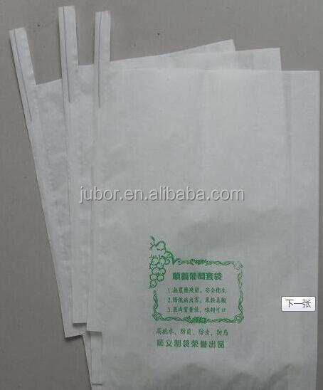 Fruit growing protection paper bag Grape bag