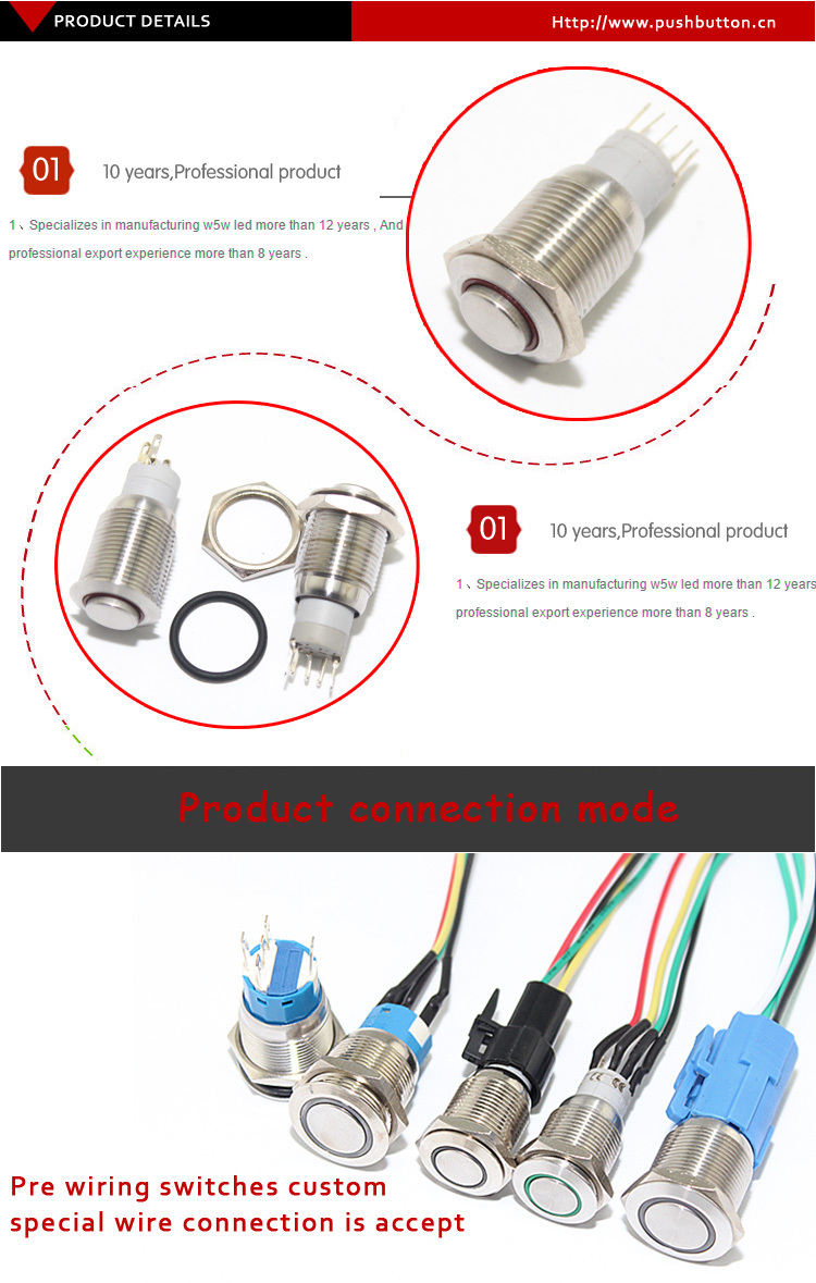 16mm Led Short Wire Soldering Power Metal Push Button Switch Buy How To 1 A
