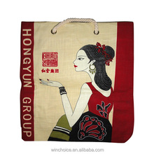 High quality canvas material shopping bags/custom actor and singer printed eco tote bag