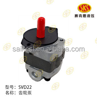KYB SERIES , Kayaba, PSVD2-21E, PSVD2-21, Charge Pump, Pump, hydraulic pump spare parts, Made in china, Quality product