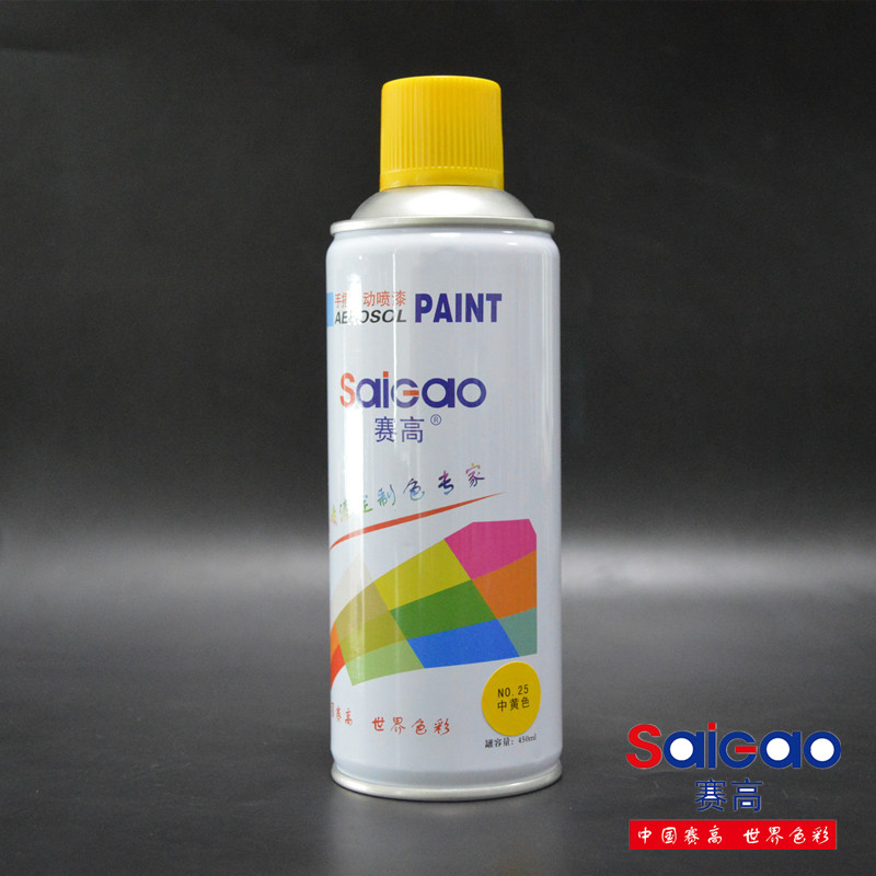 Saigao China Manufacturer Clear Color Spray Paint Metallic