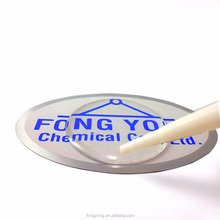 Factory directly sale high quality ab glue glass epoxy sticker coating resin for logo and sticker