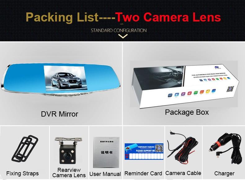 Dual ways 5inch car rearview mirror camera recorder 1080P