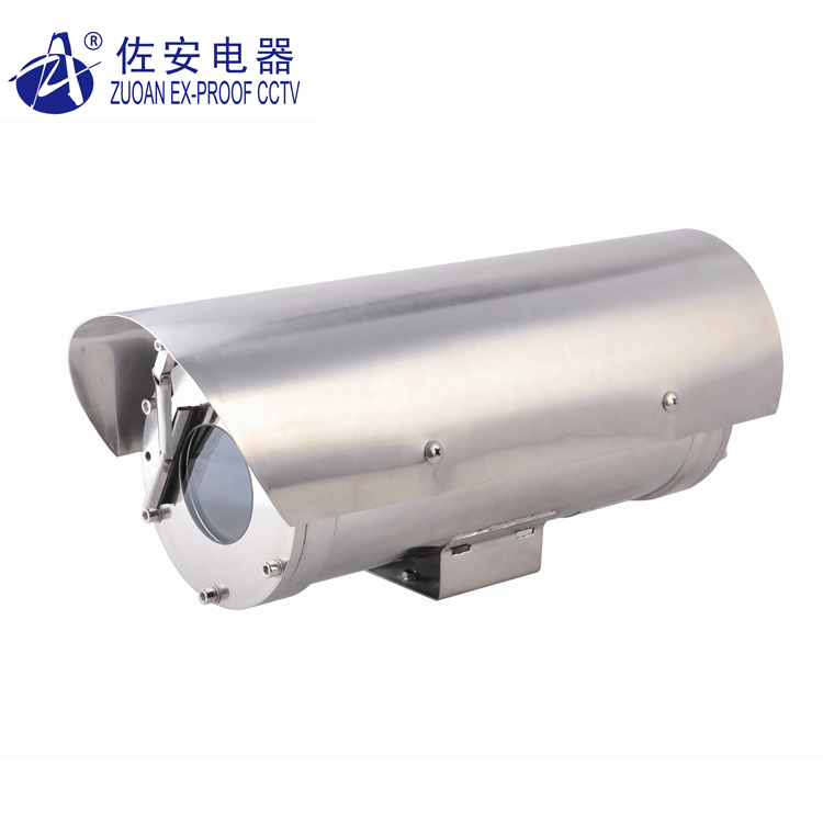 flame proof ex-proof CCTV camera outdoor housing with self cleaning wiper