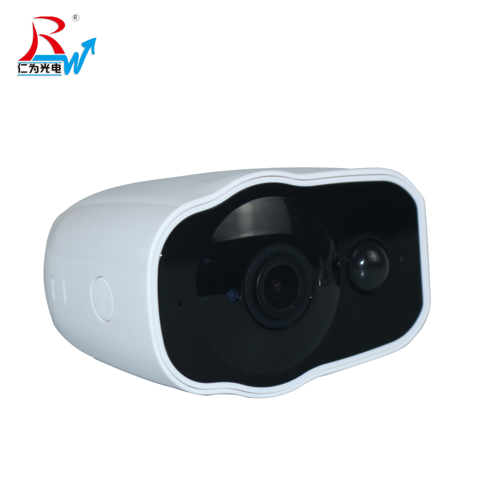 high quality 1080P battery operated wireless cctv <strong>camera</strong> curved with 6 month standby time