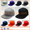 High Quality Plain Blank Bulk Snapback Hats Wholesales