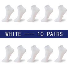 Высокое качество 10 пар/лот носки мужские большой размер 42,43,44,45,46,47,48 Повседневные Дышащие Модные черные белые мужские хлопчатобумажные носк...()