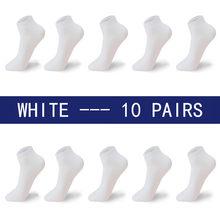 Мужские летние носки-башмачки, большой размер 44,45,46,47,48, черные дышащие модные черные мужские хлопчатобумажные носки, мужские короткие, боль...()