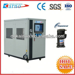 (1)sale water cool chiller for blow machine