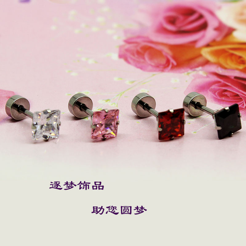 2017 Beautiful Stainless Steel Four Claw Square Shape Zircon Jewelry Prices Stud Earring For Women