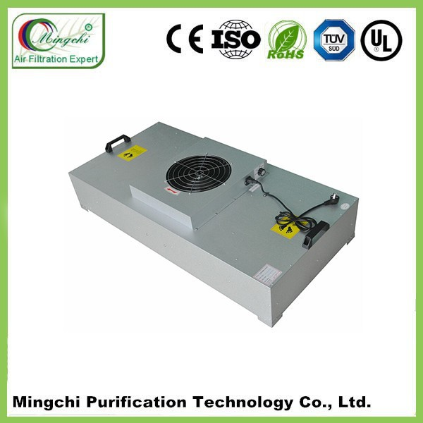 China Supplier Clean Room Hepa Fan Filter Unit/price Fan Filter ...