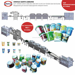 automatic shrink sleeve labeling machine For cups