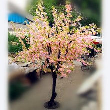 Pink silk mini artificial cherry blossom tree customized size available