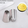 Medium Size S/S 304 Wholesale Opening Star Stainless Steel Piping Tips Cake Decorating Tool Icing Nozzles