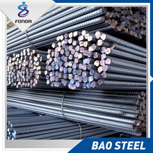Excellent Quality 16mm galvanized z steel bar