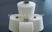 100 high quality cotton core spun yarn