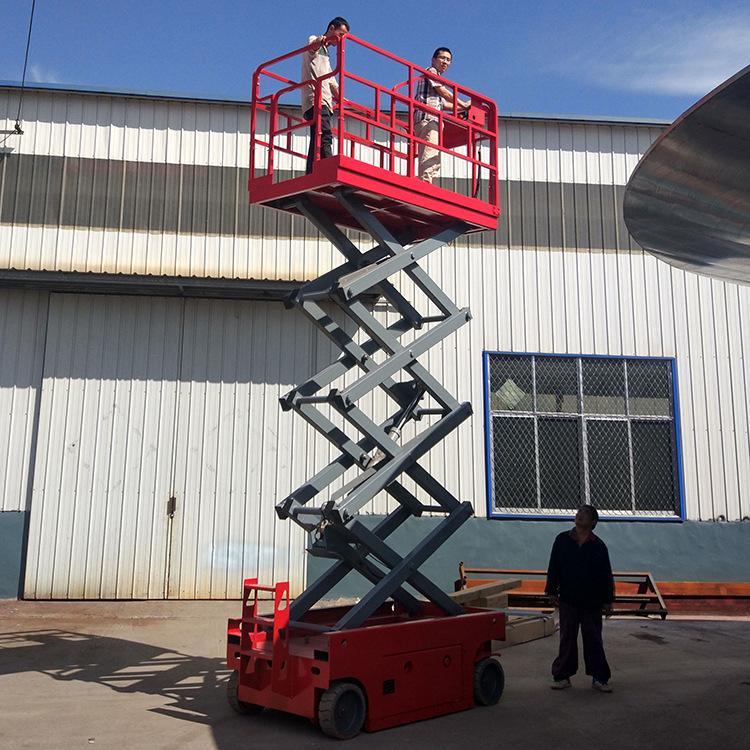 Elevación de tijera hidráulica aérea eléctrico elevador de tijera eléctrica industrial de elevación de tijera hidráulica