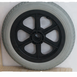 12 inch polyurethane pu foam wheel for wheelchair