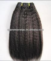 12inch 1B Italian Yaki Indian Remy Hair Human Hair Weave