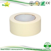 Chinese Manufacturer paper masking tape jumbo roll for printing use