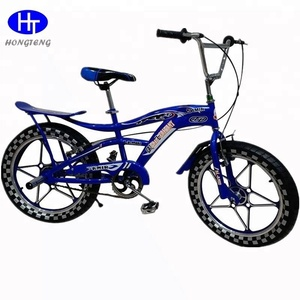 537a4adfacd Freestyle Street Bmx Bikes, Freestyle Street Bmx Bikes Suppliers and  Manufacturers at Alibaba.com