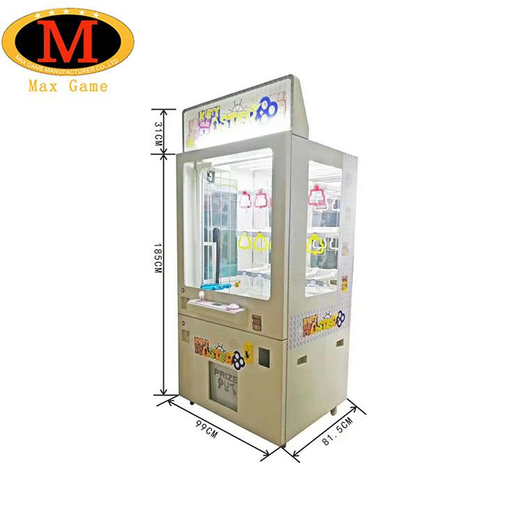 Wholesale Key Master Redemption Prize Vending Machine ...
