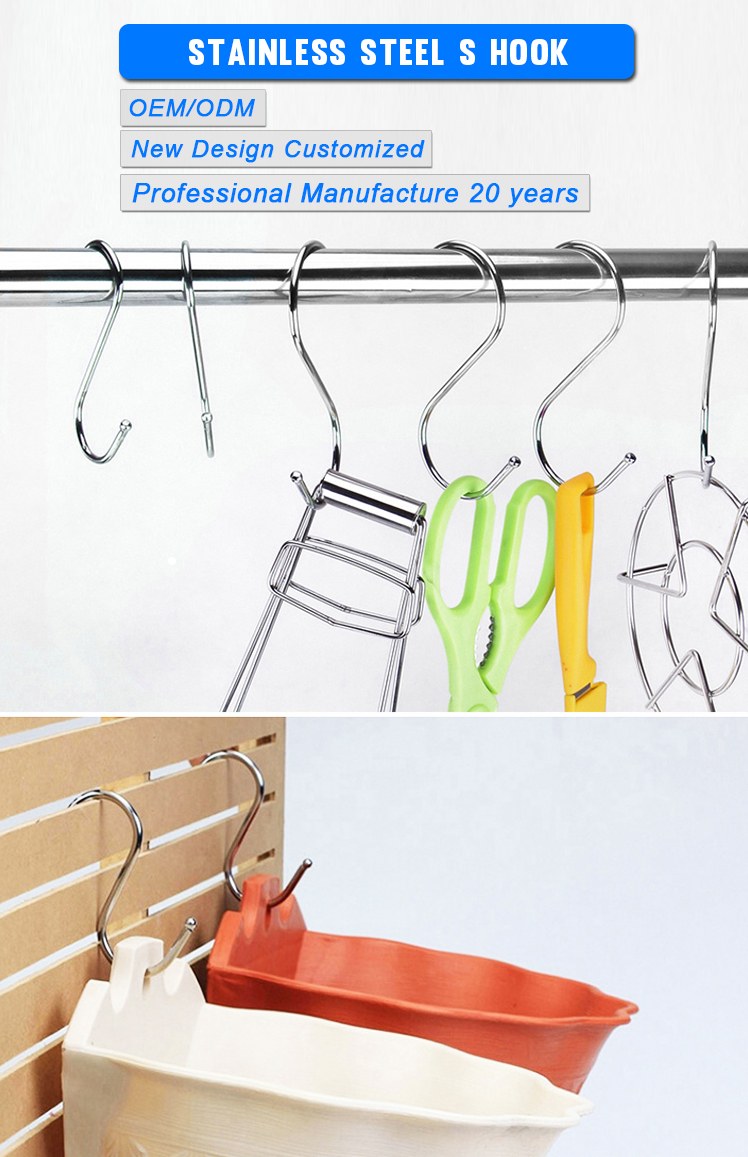 Furniture steel s-shaped silver hanger cabinet coat hat garment s display metal hook