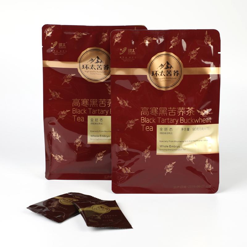 90g Free Sample Sichuan Huantai whole embryo high mountain black tartary detox buckwheat tea - 4uTea | 4uTea.com