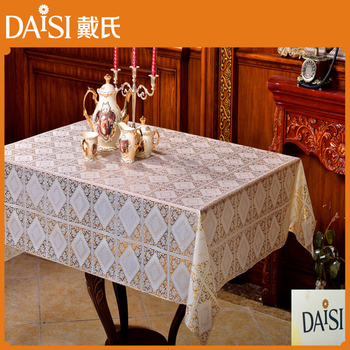PVC Dining Table Cover Printed Plastic Tablecloths Free Sample Tablecloth