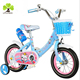 Cheap price bicycle kids child bike 12Inch Alibaba wholesale hebei kids ride on bike for little boy sport kids bike racing