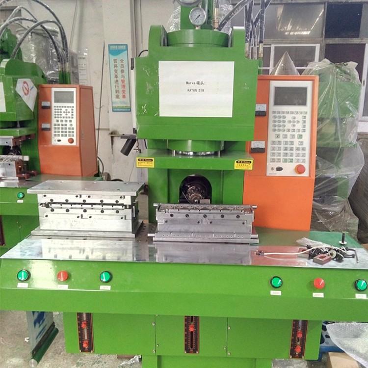 Plastisol Injection Molding Machine
