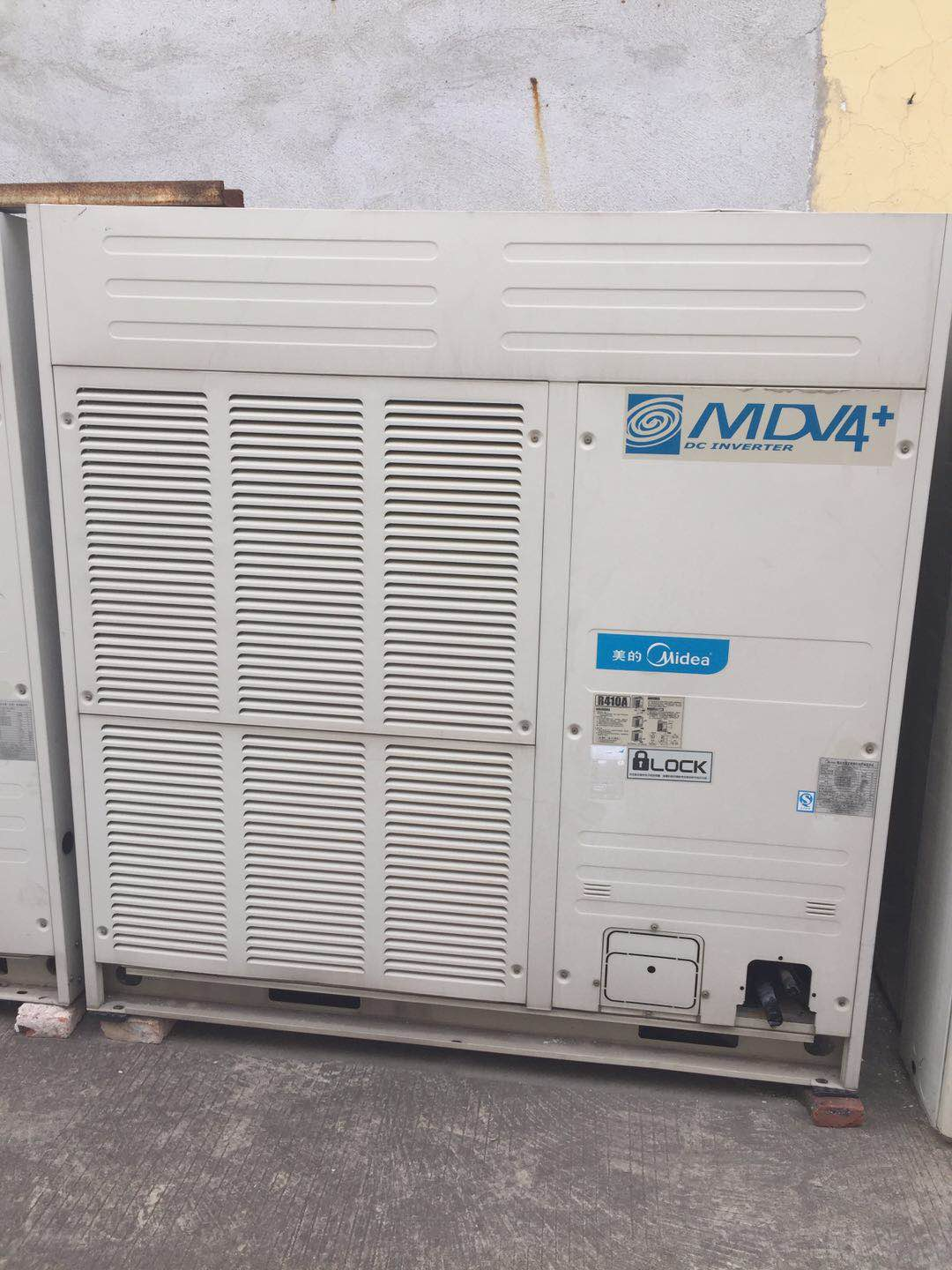 Dc Inverter Central Air Conditioning