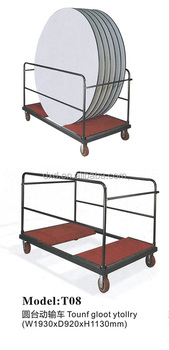 Banquet Round Table Trolley For Hotel CZ T08