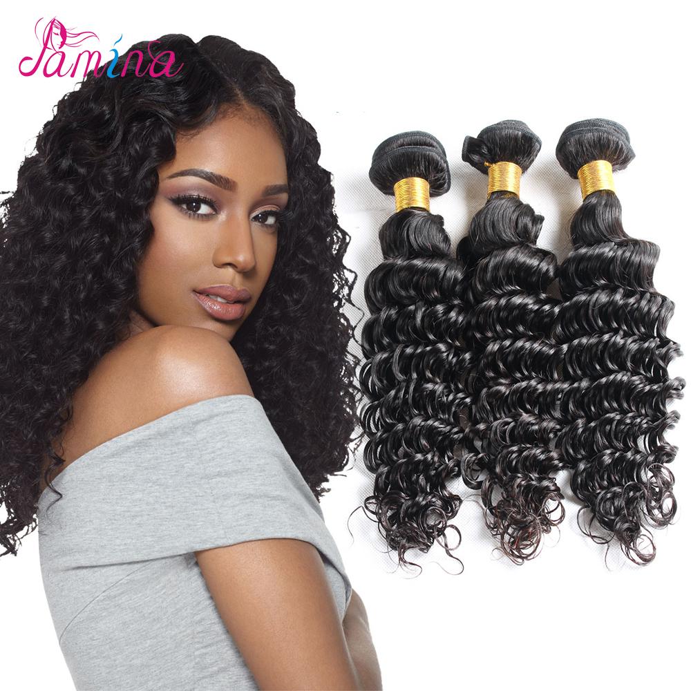 3 Bundles Brazilianloose deep wave Virgin Hair 16 18 20Inch Unprocessed Human Hair Weave Extension with closure, Natural color brazilian loose deep wave hair weave