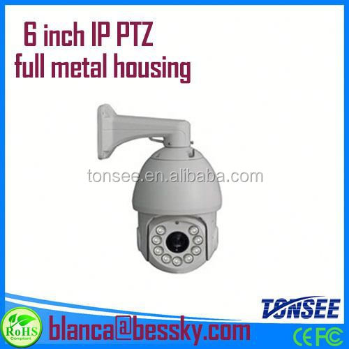 China top ten ip ptz camera 18X/20X optical zoom new cheap digital video camera camcorder 3d 1.3MP/2.0MP