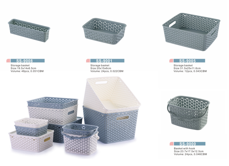 Injection plastic household classic weaving basket