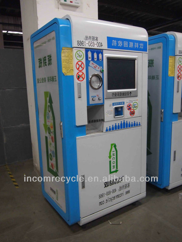First reverse vending machines for recycle used bottle/cans/paper in china