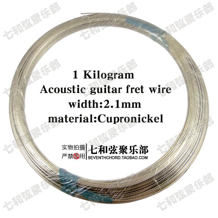 1 kilogram quality cupronickel acoustic guitar fret wire fingerboard line fret wire. Black Bedroom Furniture Sets. Home Design Ideas