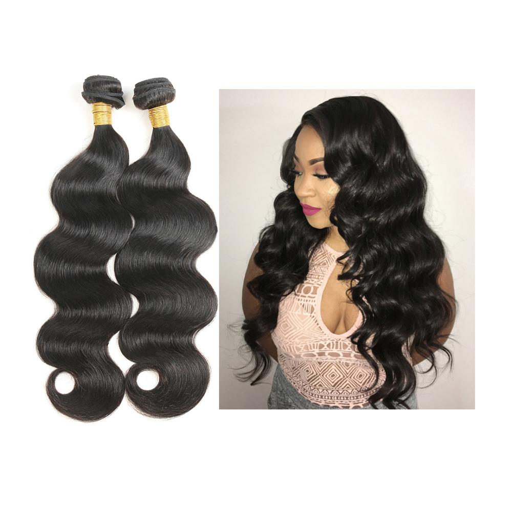 Wholesale Raw Brazilian Soft Extension Bundle Hair Body Wave Closure Free Tangle Shedding Human Hair, N/a