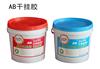 JUHUAN epoxy resin glue for dry hanging ab adhesive with factory price