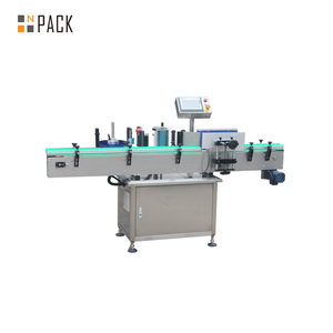 Sticker Bottle Labeling Machine Price